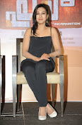 Catherine Tresa latest Photos at Paisa press meet-thumbnail-18