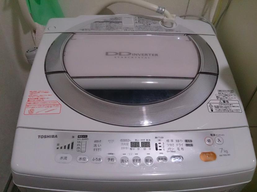 japan washing machine