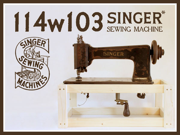 Mohsin Sajid Singer 114w103 Chainstitch Embroidery Machine
