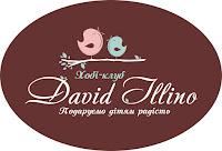 DavidIllino на БеБіБум