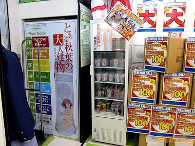 [imagetag] http://3.bp.blogspot.com/-0TV90cE9G_M/TrQA4aYlSCI/AAAAAAAAGR4/Jd0-VPmVpgs/s400/celana-dalam-ice-cream-3.jpg