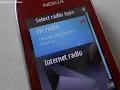 radio smartphone