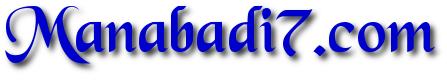 Manabadi Degree Results 2017 Manabadi Results 2017