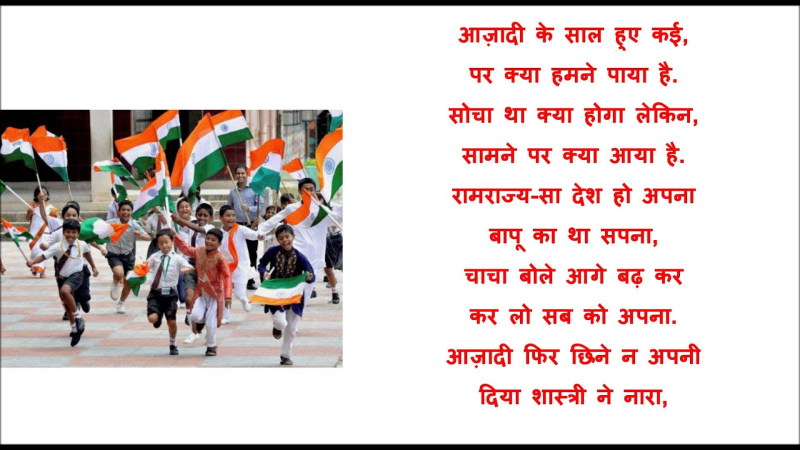 speech for republic day in hindi