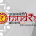What is Mudra bank and what are its Functions?