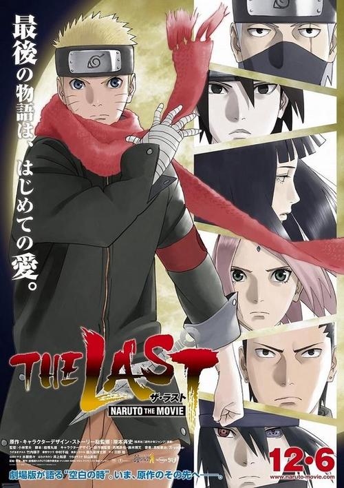 Jadwal Tayang fil Naruto The Last di Bioskop