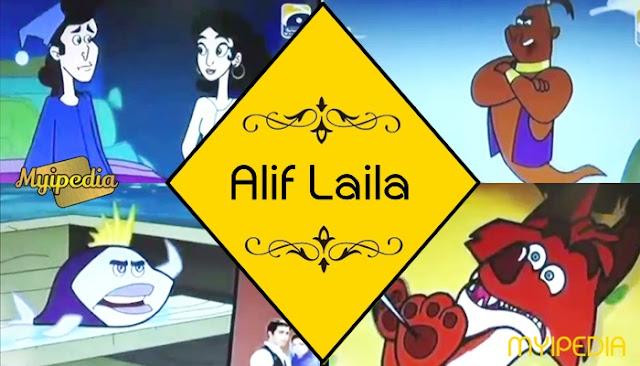 Alif Laila Cartoon Series On Geo Tv Myipedia Tvc Entertainment And Media Updates