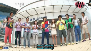 Running Man EPISODE 4