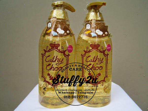cathy-choo-24k-active-gold-shower-gel