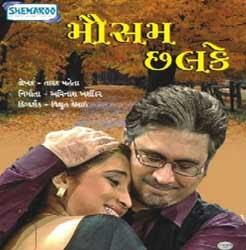 Mausam Chhalke Gujarati Natak