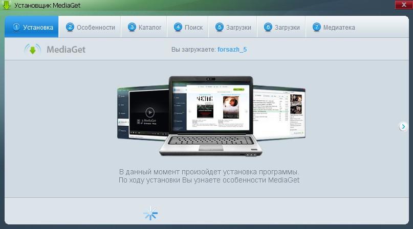 Скачать Оперу 9 на компьютер на русском языке