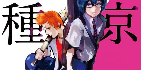 Tokyo Ghoul - Jack, Actu Japanime, Japanime, Studio Pierrot, Sui Ishida,