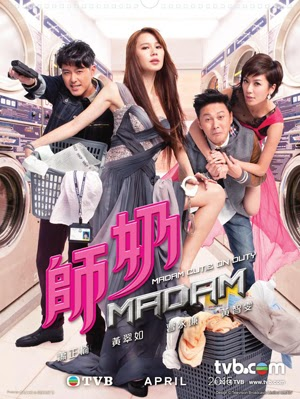 Madam Cutie On Duty 2015 poster