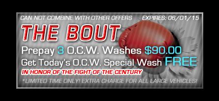 may-carwash-coupons