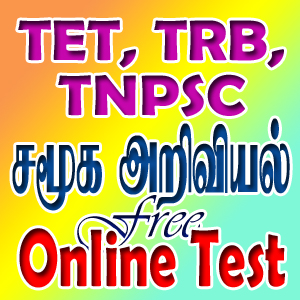 Tnpsc group 4 application form 2012 download