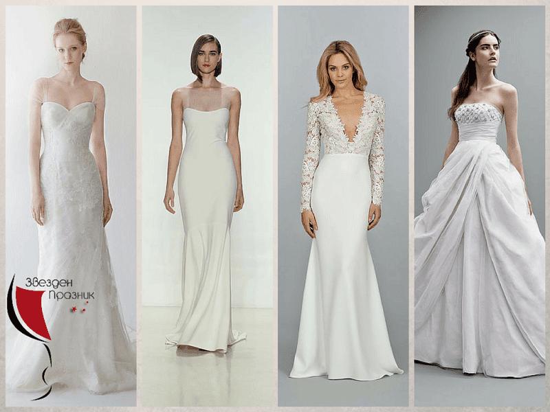 тенденциите в сватбените рокли