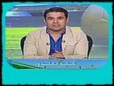 - برنامج الكابتن مع خالد الغندور - حلقة يوم السبت 24-9-2016