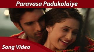 Paravasa Padukolaiye Video Song HD _ Jippaa Jimikki _ Orange Music