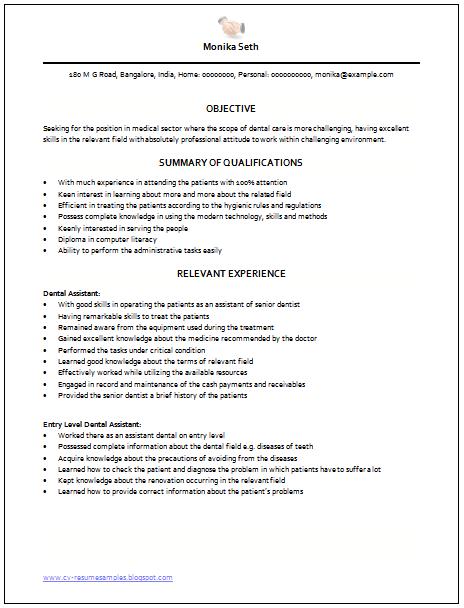 dental assistant resume templates 09052017 - Dental Resumes Samples