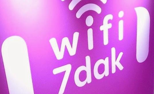 إطلاق خدمة الانترنت المجاني (الويفي) في الدار البيضاء