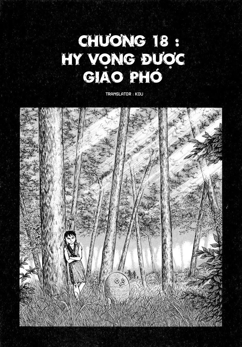 Kingdom - Vương Giả Thiên Hạ Chapter 18 page 2 - IZTruyenTranh.com