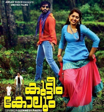 Watch Kutteem Kolum (2013) Malayalam Movie Online