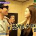 Lee Da Hae تغار على Lee Dong Wook من فتيات برنامج Roommate