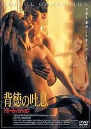 Indir erotik film Yetişkin Sex