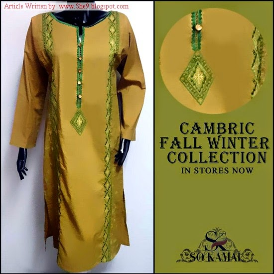 So-Kamal Winter Cambric Collection 2014
