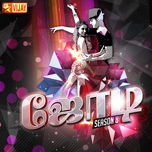 Jodi No 1 Season 8  ,22-08-2015, Vijay TV Show High Quality, 22nd August 2015,Watch Online