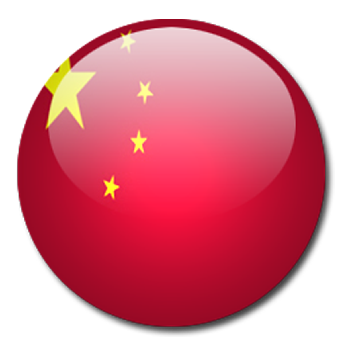 Chinese Culture And Facts, sexiest