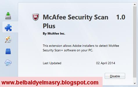 حمل احدث اصدار من اداة متصفح فير فوكس للبحث عن الفيروسات وحذفها McAfee Security Scan Plus detection 1.0