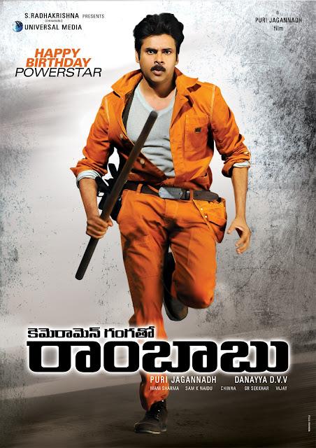 Cameraman Gangatho Rambabu First Look Posters & Wallpapers