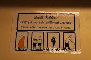 Bangkok SkyTrain Signs