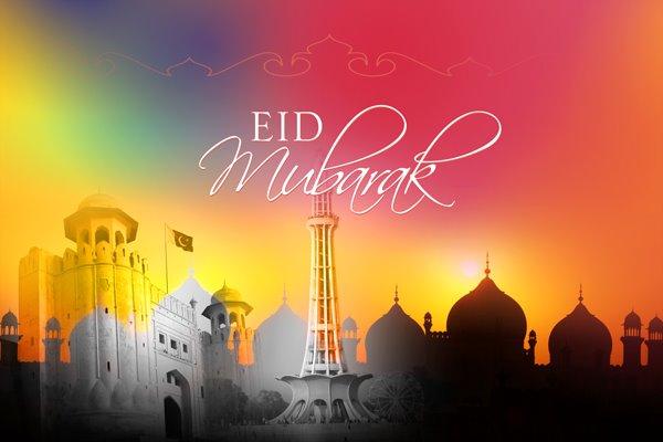 Eid Mubarak Frnds