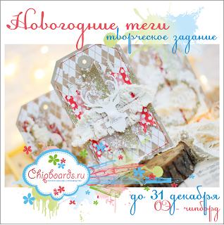 Перое зимнее задание:)Новогодние теги