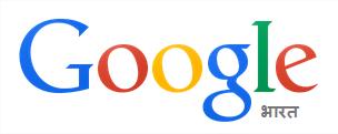 ब्लॉग के लिए गूगल टिप्स