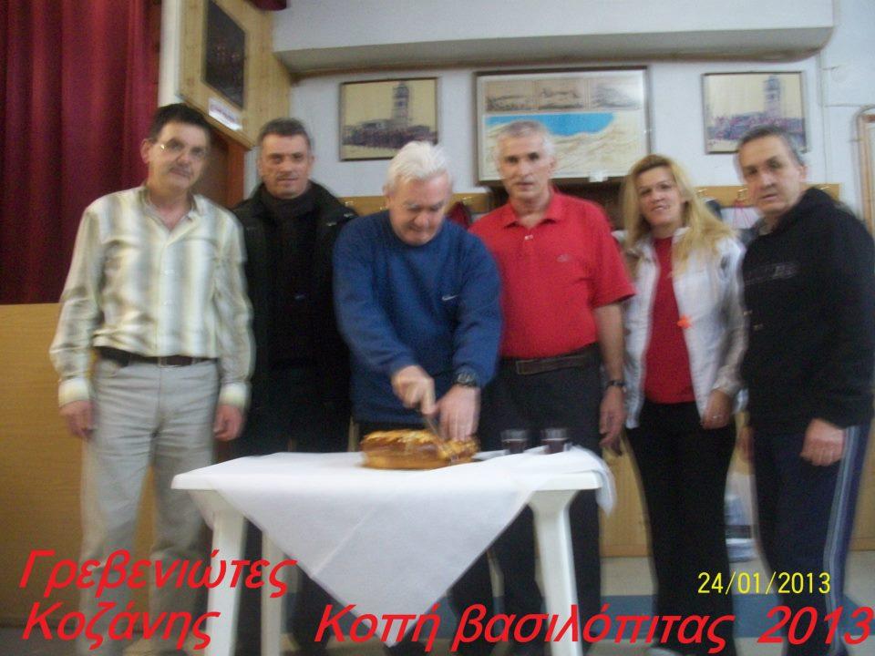 http://3.bp.blogspot.com/-0XPQbEmpqSk/UQQnbHgeHEI/AAAAAAAAAIE/JVfPs2jgVso/s1600/1_n.jpg