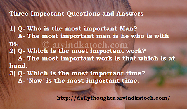 Questions, Answers, Life, Thought, Quote,