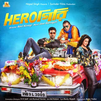 Herogiri , dev movie 2015