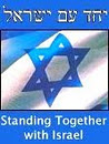 Solidaridad con Israel