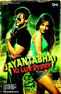 Jayanta Bhai ki Luv Story (2012) Movie Poster