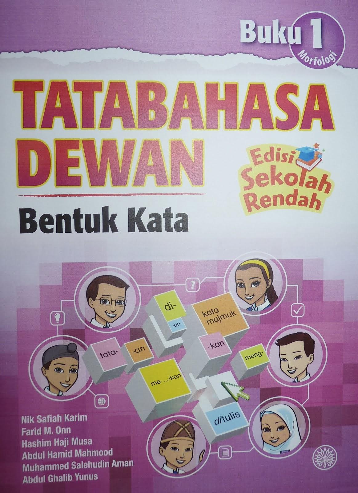 Buku Tatabahasa Dewan (Buku 1)-Bentuk Kata