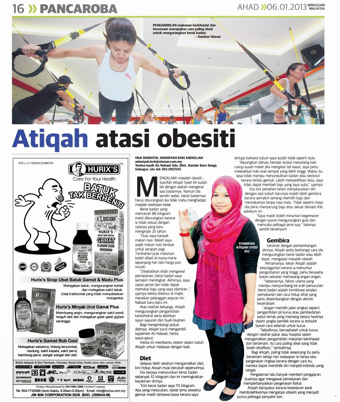 Mengalami masalah obesiti syarifah atiqah syed ali sudah lali dengan ejekan mengenai saiz badannya namun dia sendiri sedar berat badannya harus