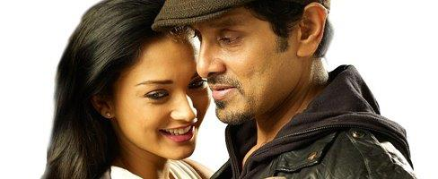 Play Thaandavam Mp3 Songs Online