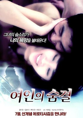 18+ Breathing of Woman 2012 HDRip 600mb Download