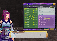 Onigiri Online - Weapon Crafting