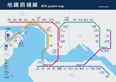 Honk Kong Subway Map, MTR