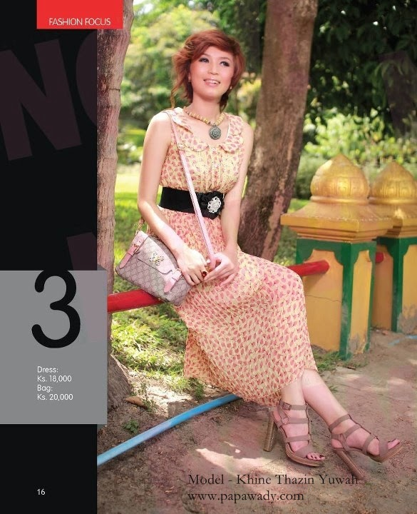 Khine Thazin Yuwah - Fashion Focus Cover