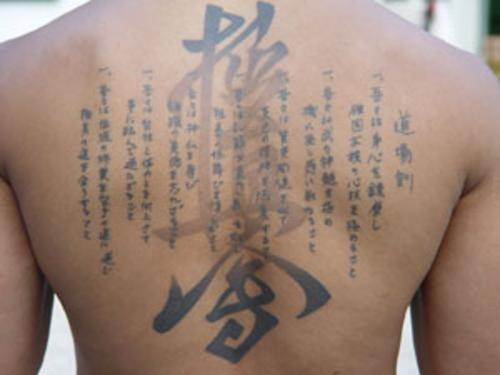 kanji tattoo designs. Japanese Kanji Tattoos